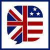 Inglés B1+B2 Maestro en 35h (actualizado al 2021)