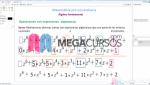 Introducción al álgebra fundamental. Parte B